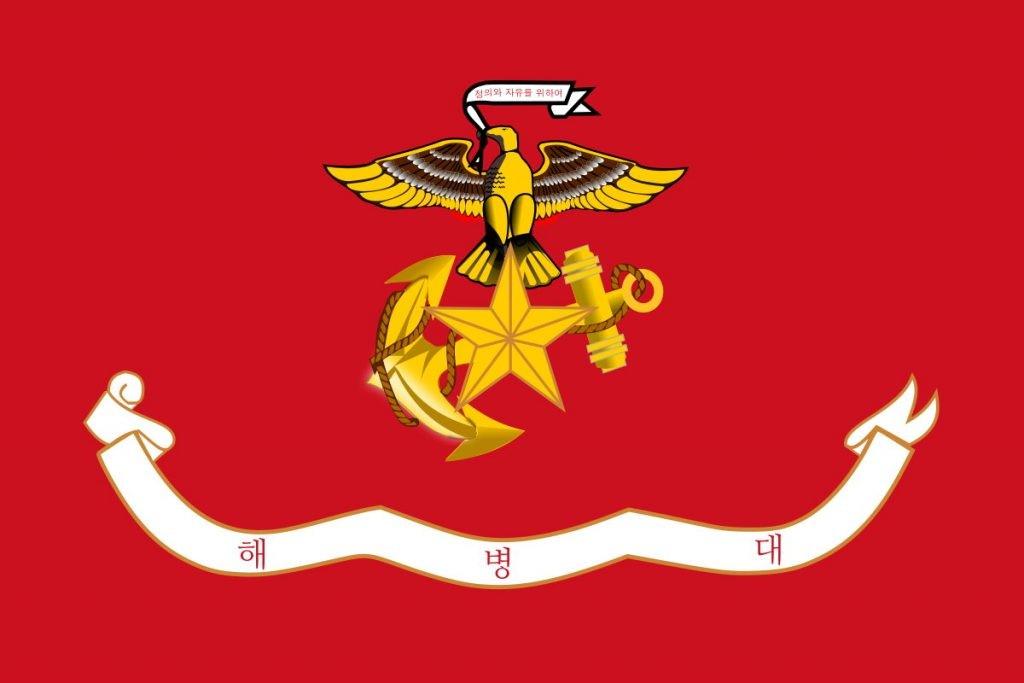 Drapeau du corps des Marines en Corée du Sud