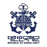 Marine République de Corée