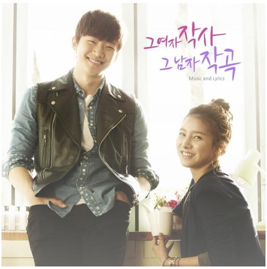 Ли джунхо 2PM кпоп 2012 фото девушка