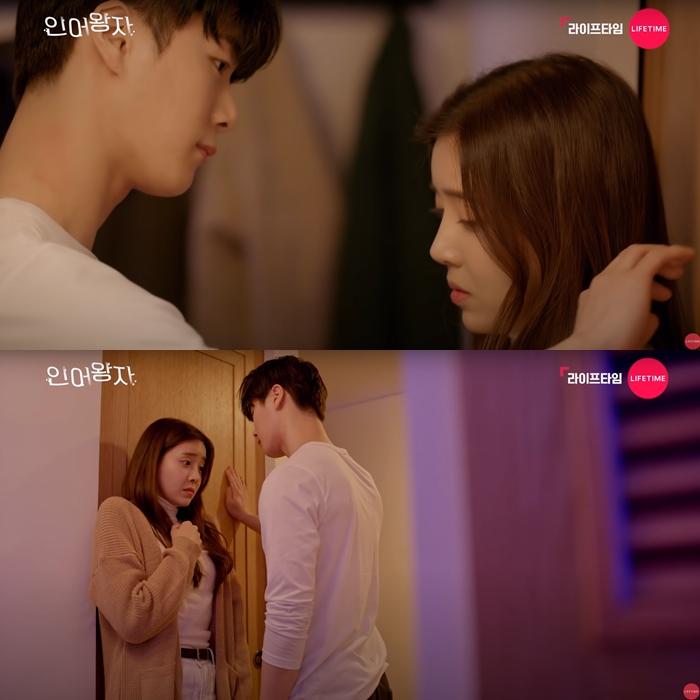 дорама принц тритон романтическая сцена Мун Бин Astro Чжон Син Хэ