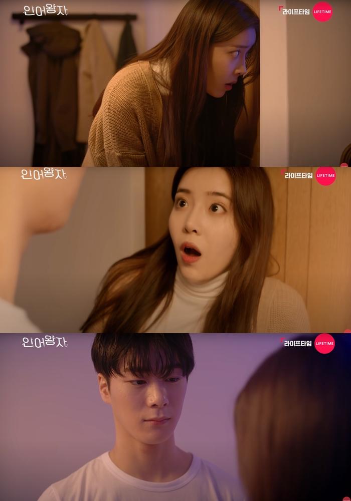 дорама принц тритон романтическая сцена Мун Бин Astro и Чжон Син Хэ