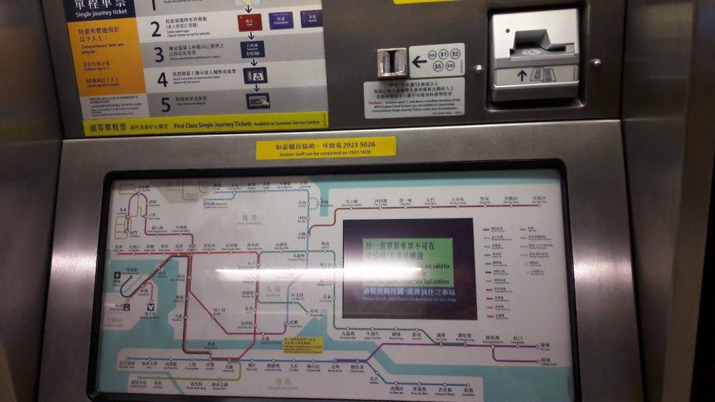 оплата в метро Гонконга