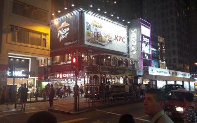 Тревел блог: транспорт Гонконга (1)