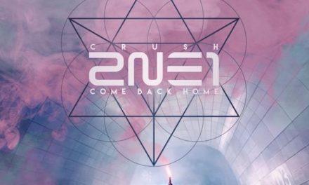 Альбомы 2NE1
