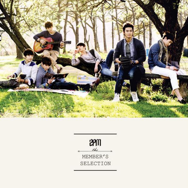 купить кпоп альбом фотобук 2PM Member's Selection