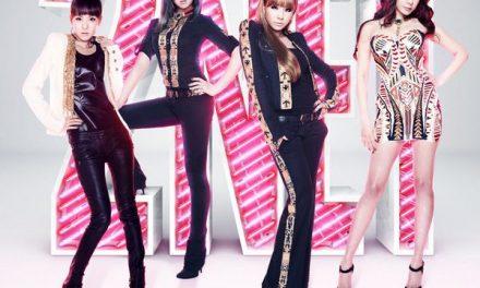 Японский альбом 2NE1 – Collection