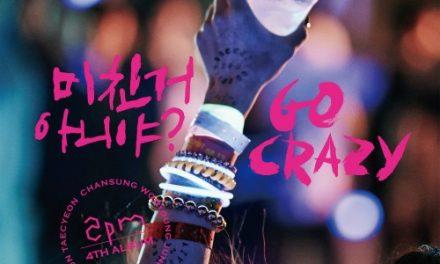 Альбом 2PM – GO CRAZY!