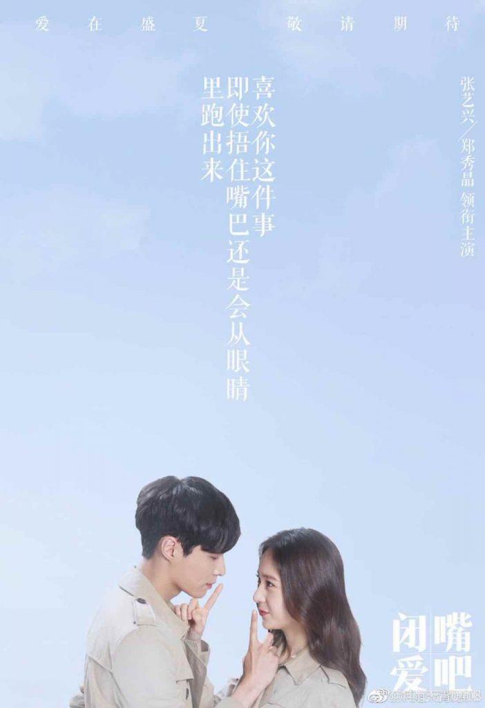 китайский фильм исин лэй exo неожиданная любовь