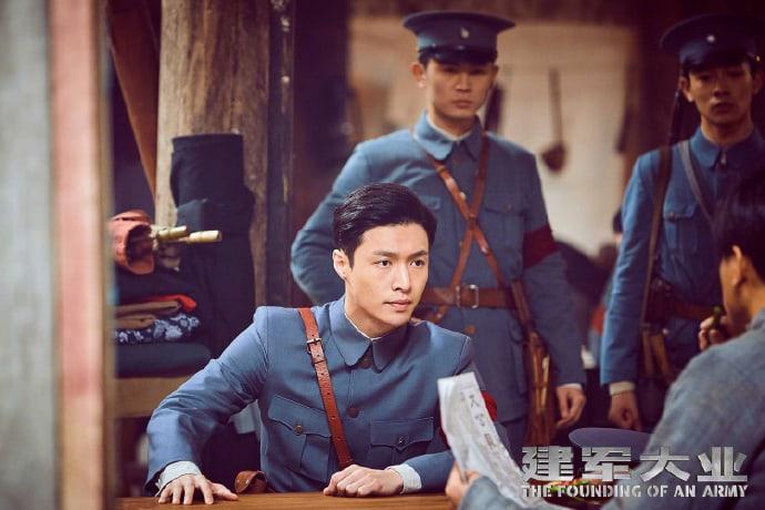 китайский фильм исин лэй exo The Founding of an Army основание армии