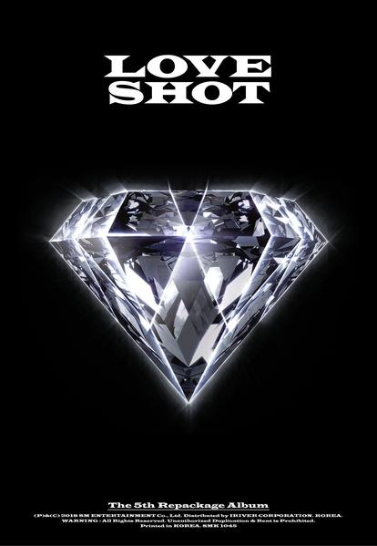 купить кпоп альбом EXO LOVE SHOT описание треки распаковка фото