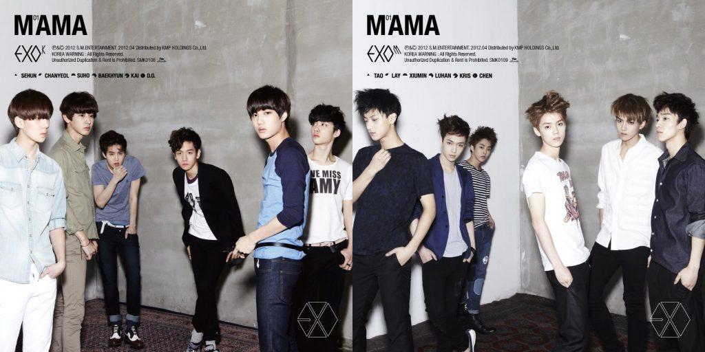 купить кпоп альбом EXO mama c описание треки распаковка фото
