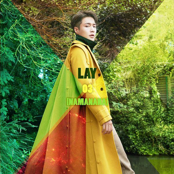 купить кпоп cpop альбом исина лэя EXO Namanana описание треки распаковка фото