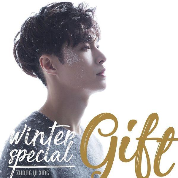купить кпоп cpop альбом исина лэя EXO Winter Special Gift описание треки распаковка фото