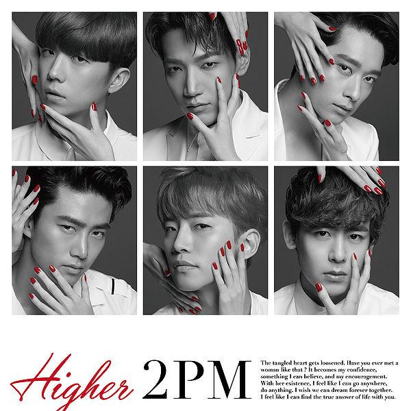 купить японский кпоп альбом 2PM - HIGHER описание распаковка треки фото