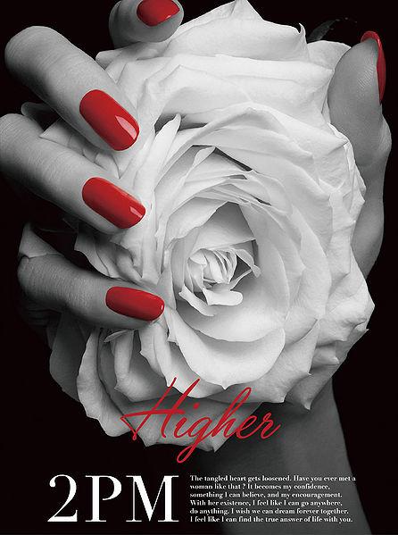 купить японский кпоп альбом 2PM - HIGHER Limited Edition A описание распаковка треки фото