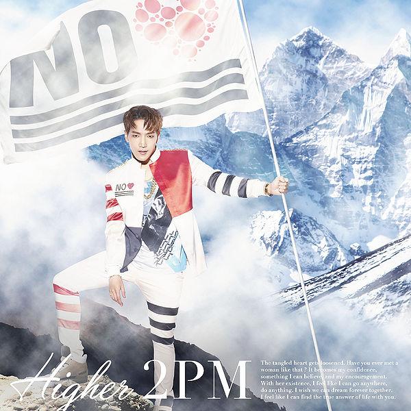 купить японский кпоп альбом 2PM - Higher (Limited B) описание распаковка треки фото