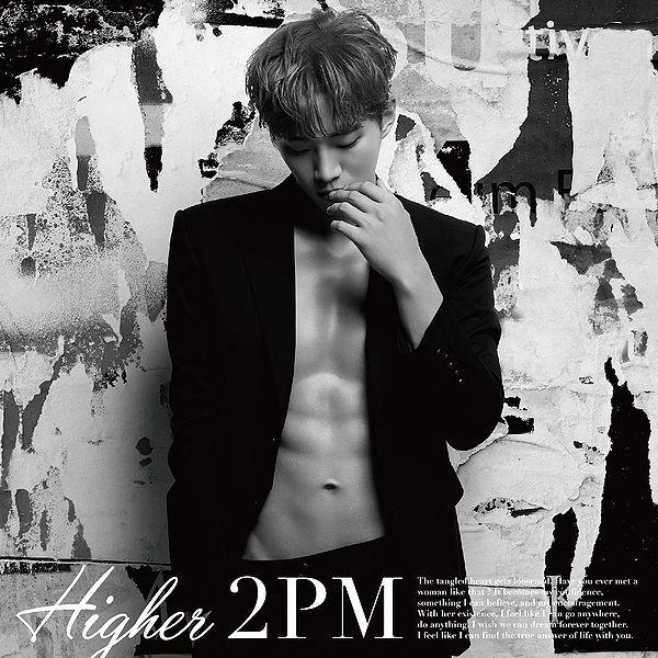 купить японский кпоп альбом 2PM - Higher (Limited F) описание распаковка треки фото