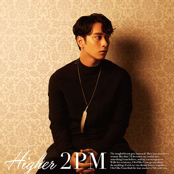 купить японский кпоп альбом 2PM - Higher (Limited G) описание распаковка треки фото