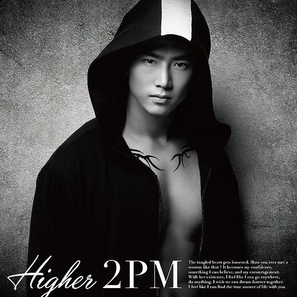 купить японский кпоп альбом 2PM - Higher (Limited d) описание распаковка треки фото