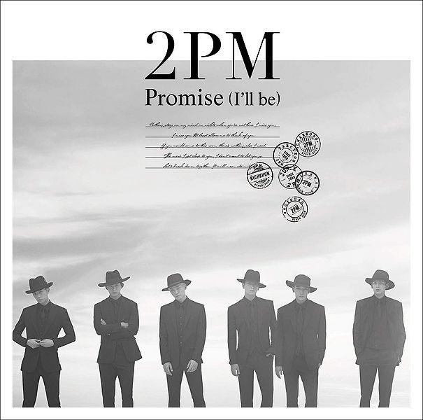 купить японский кпоп альбом 2PM - Promise Ill be описание распаковка треки фото