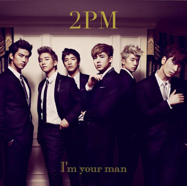 JAPANESE ALBUM 2PM – I'M YOUR MAN