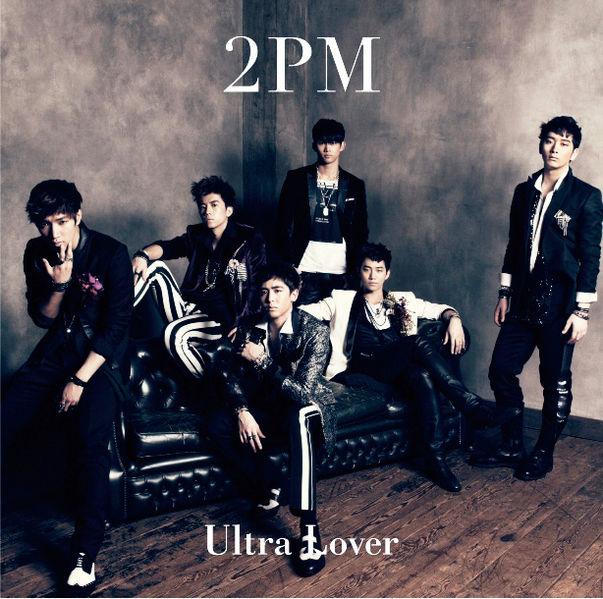 buy kpop japanese album 2pm Ultra Lover description photo unboxing video mv shop