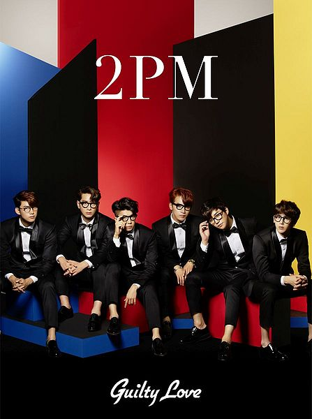купить японский кпоп альбом B Limited edition описание распаковка треки фото