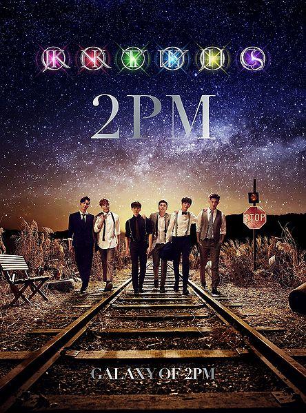 купить японский кпоп альбом galaxy of 2PM описание распаковка треки фото