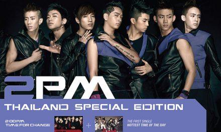 Тайский альбом 2PM Thailand Special Edition