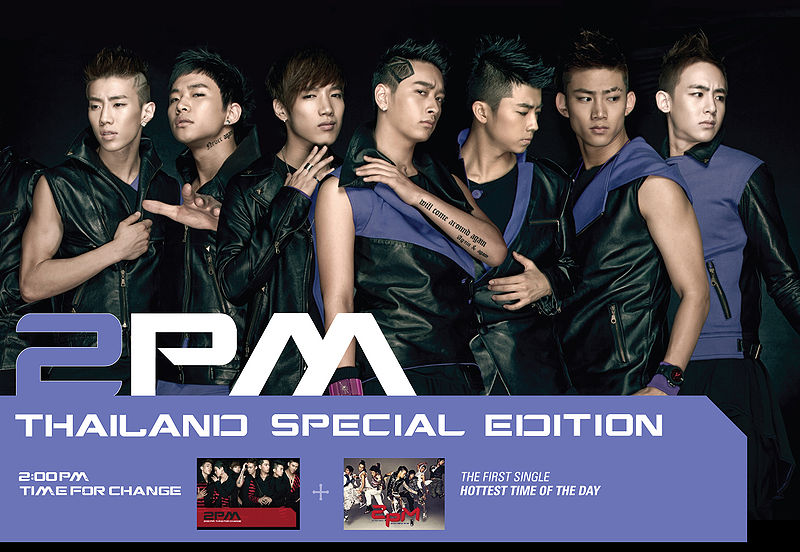 тайский альбом 2pm tailand special edition описание треки распаковка фото