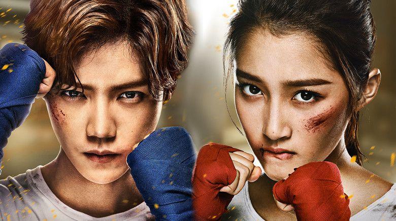 китайская дорама Сладкий удар Sweet Combat лухан exo 2018