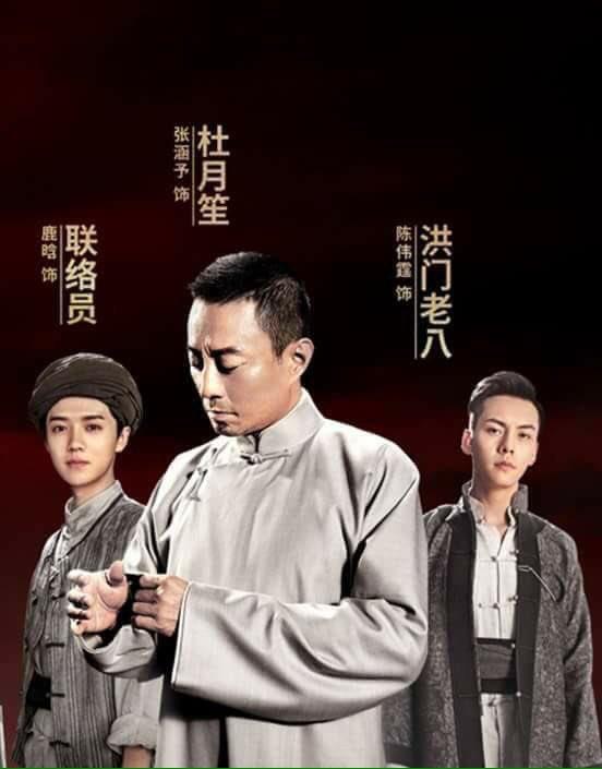 китайский фильм Основание армии The Founding of an Army лухан exo 2017