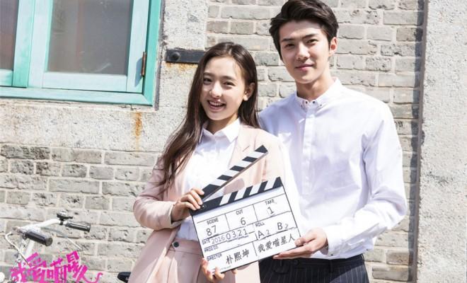 китайский фильм человек кот catman сехун exo кпоп 2017