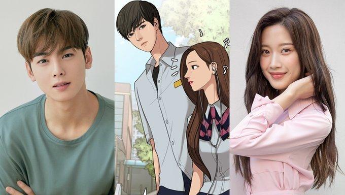 корейская дорама Истинная красота True Beauty ча ыну astro кпоп 2020