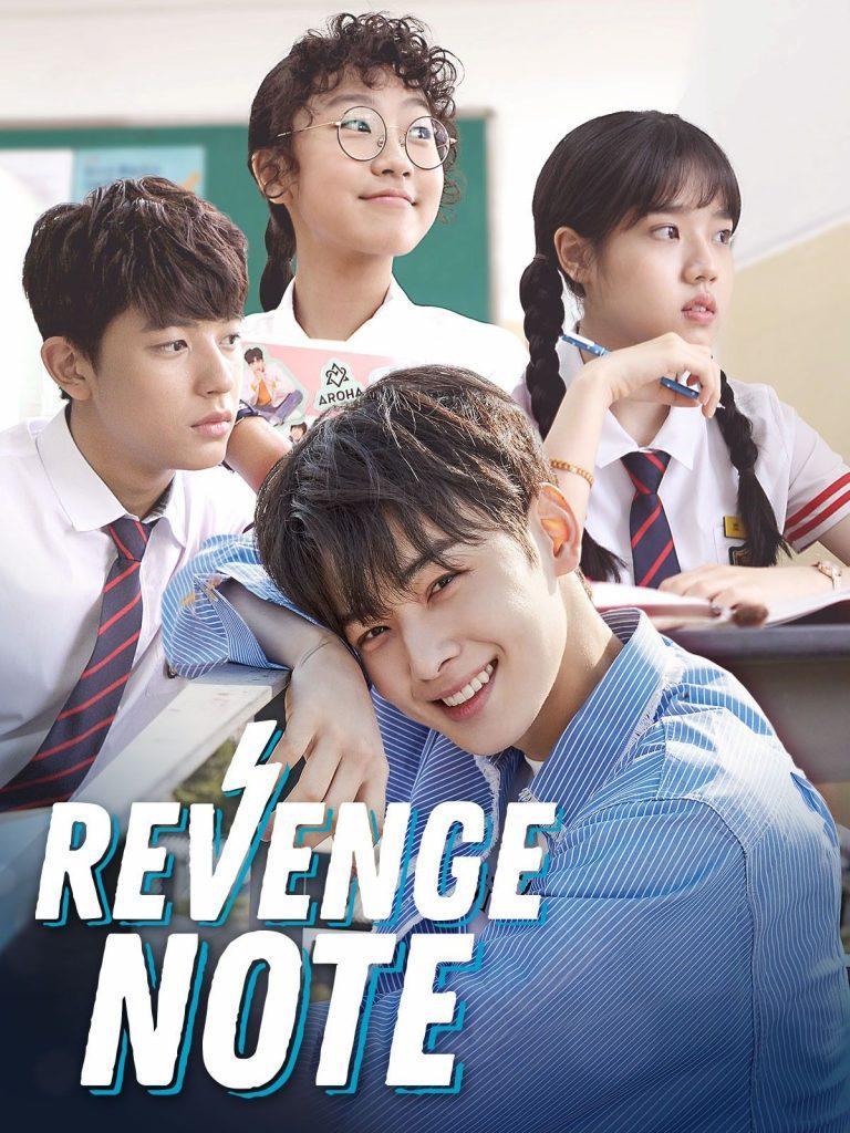 корейская дорама тетрадь мести revenge note 2017 ча ыну astro