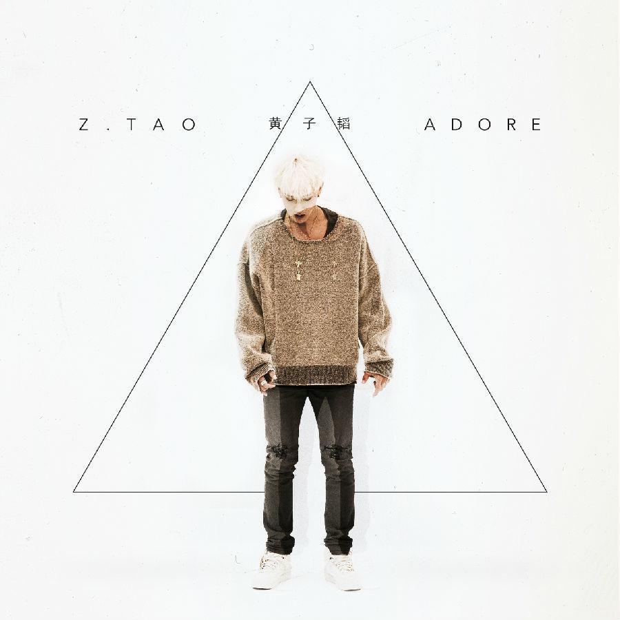 купить китайский альбом тао adore описание треки распаковка клип фото ztao