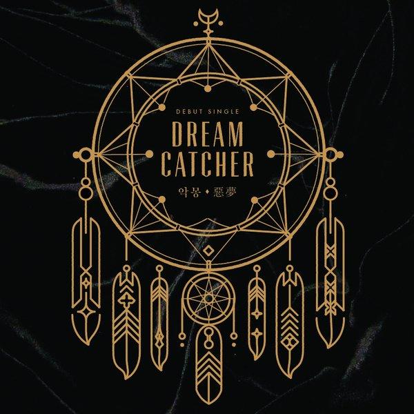 купить кпоп альбом Dreamcatcher nightmare фото описание распаковка клипы слушать треки