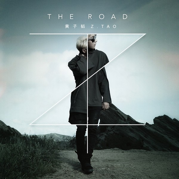 купить споп альбом ztao the road китай тао exo описание треки клипы фото распаковка