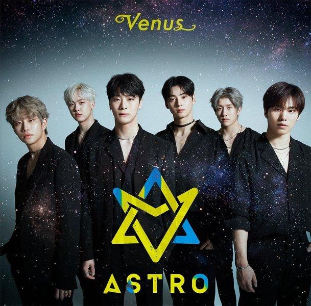 купить японский кпоп альбом ASTRO Venus описание распаковка треки клипы фото
