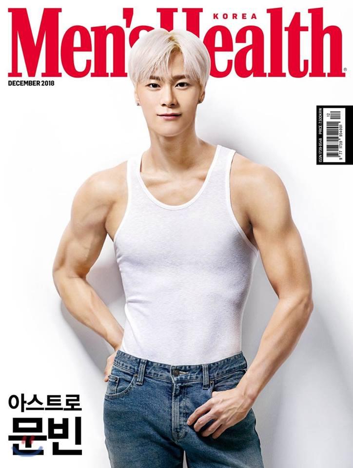 мунбин astro кпоп красивое тело фото журнал корея