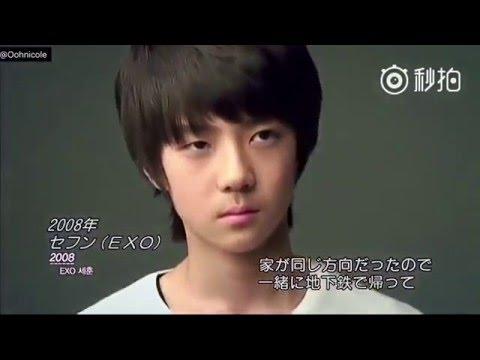 сехун exo кпоп фото до дебюта в школе