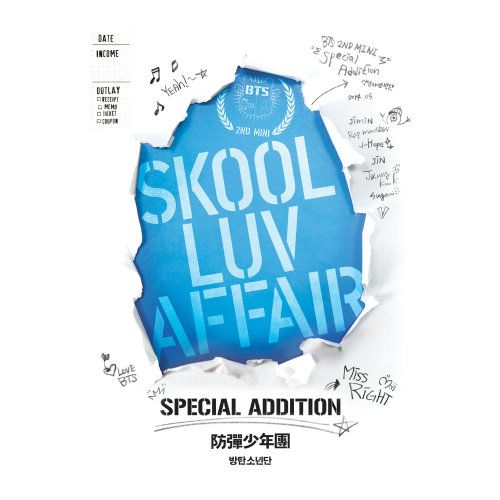 Альбом BTS – Skool Luv Affair Special Addition