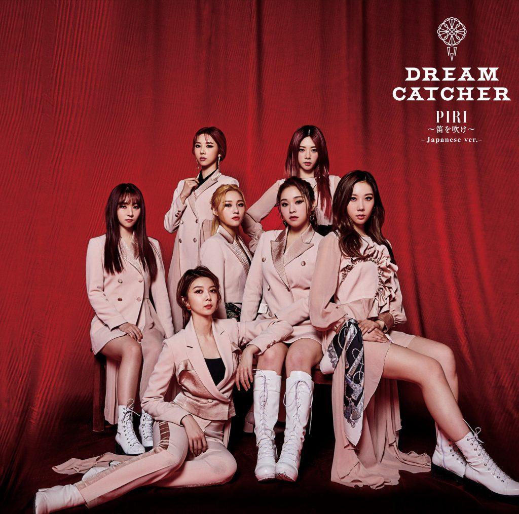 купить кпоп альбом Dreamcatcher PIRI ~Fue wo Fuke~ -Japanese ver.- (笛を吹け) фото описание распаковка клипы слушать треки