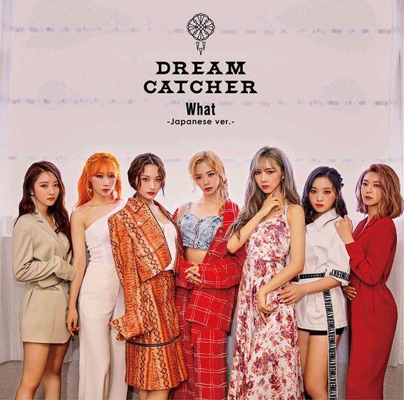 купить японский альбом Dreamcatcher What japanese version фото описание распаковка клипы слушать треки