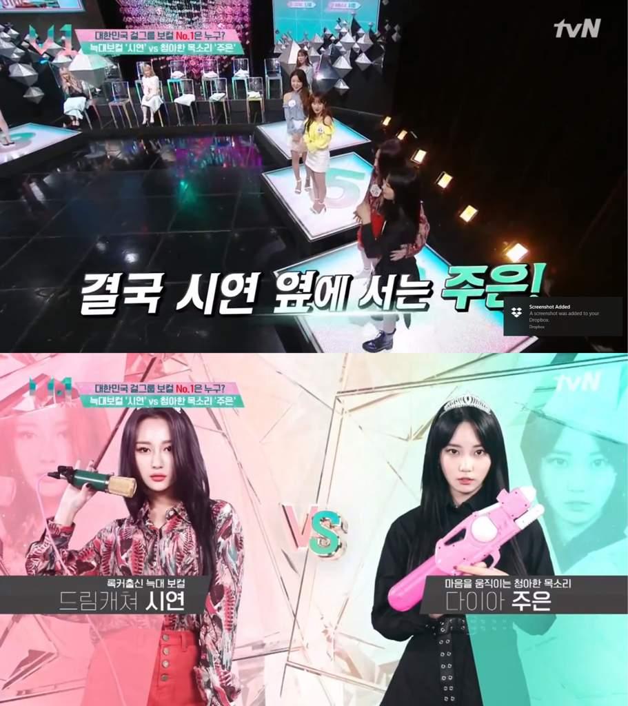 сиён dreamcatcher кпоп корейское реалити шоу vocal 1