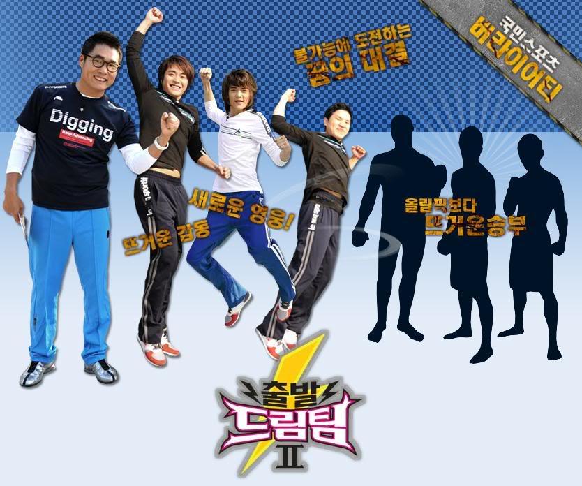 DreamTeam корейское шоу дами dreamcatcher