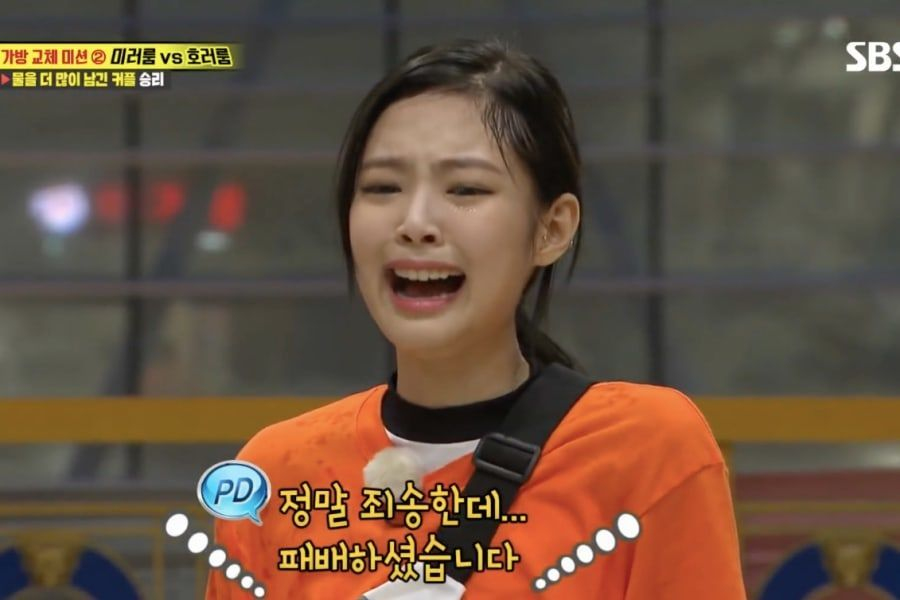 Participation de Jennie au Running Man en Corée du sud