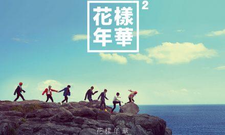 Японский альбом BTS – Kayounenka Pt. 2 (花様年華)
