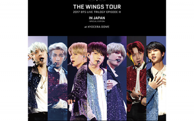 Японский альбом BTS – 2017 BTS LIVE TRILOGY EPISODE III THE WINGS TOUR IN JAPAN ~SPECIAL EDITION~ at KYOCERA DOME