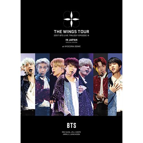 купить японский альбом 2017 BTS LIVE TRILOGY EPISODE III THE WINGS TOUR IN JAPAN SPECIAL EDITION AT KYOCERA DOME япония кпоп